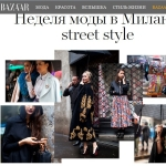 Harper's Bazaar Rusia MFW FW 16